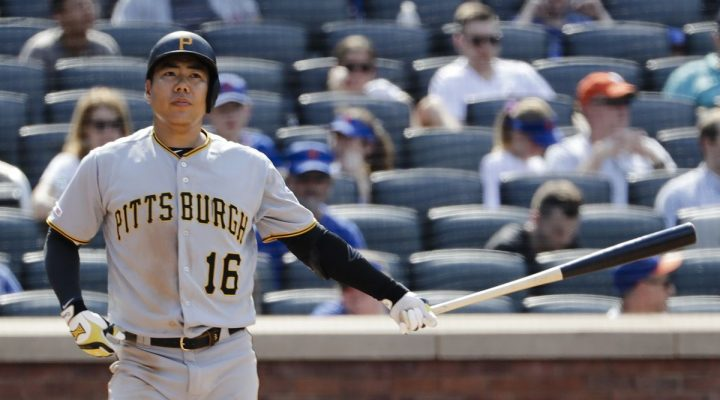 KBO suspends Jung Ho Kang, the former Pittsburgh Pirates infielder, for 1 year over drunk driving cases